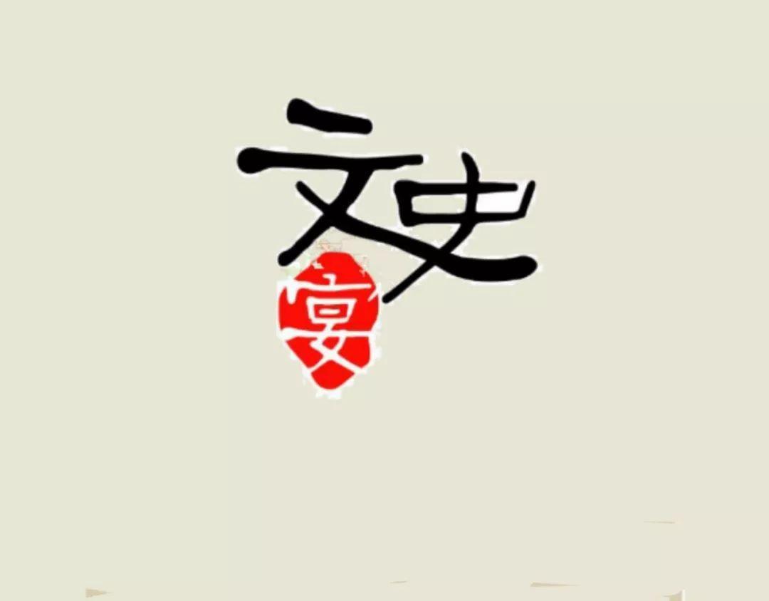 梁武帝与萧太后有什么亲戚关系|文史宴