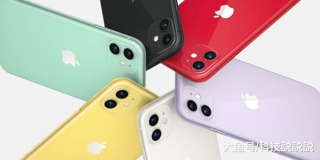 """没买苹果11也不要紧,三款5G iPhone已就位,售价或许更""""感人"""""""