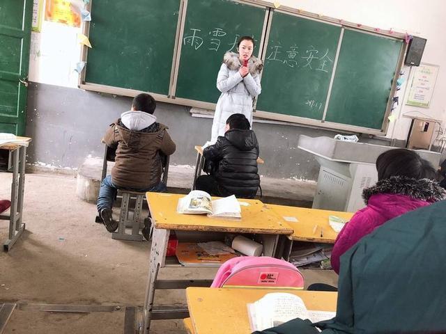 阜北县于集城中小教展开雨雪冰冻天气平安教育流动