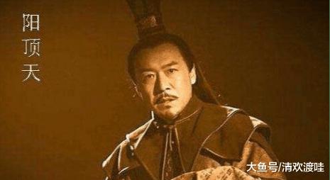 倚天屠龙记:阳顶天是不是郭靖的儿子郭破虏?这个猜想很大胆