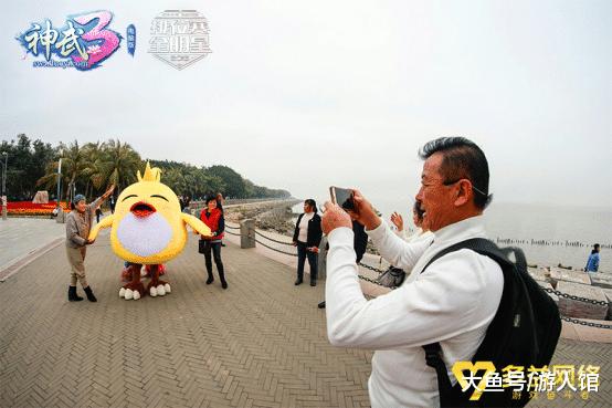 超萌小黄鸡打卡深圳各大景点, 助威《神武3》排位赛全明星