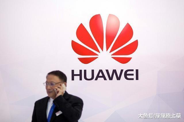 华为切进新市场后业务暴删700%, 网友: 或对阿里腾讯构成威胁!