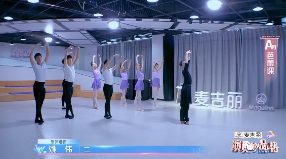 """王俊凯、吴磊都是这样成名的! 《演员的品格》带你窥探演员""""私""""生活!"""
