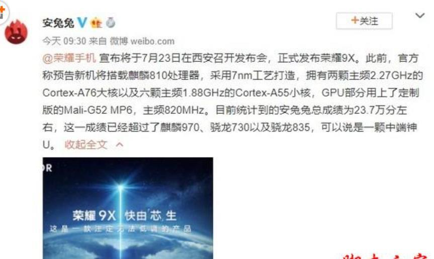 同是9系列,同是千元机,不必惆怅荣耀9X与小米CC9该如何选择?