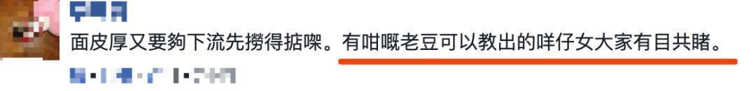 """成龙被问儿子恋情反问""""谁是房祖名"""", 网友吐槽: 六亲不认!"""