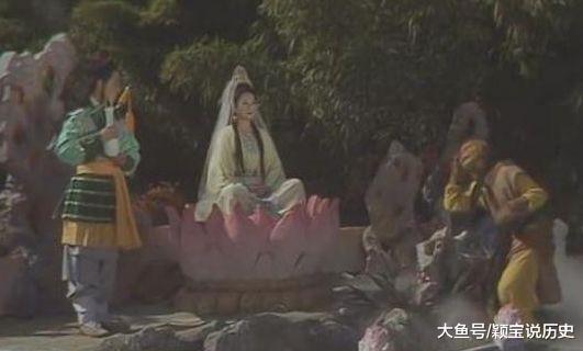 西纪行:佛祖和菩萨是什么干系?道出去您们能够不会疑