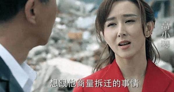 《人民的名义》女主角,嫁给马来西亚首富,丈夫为爱宁愿切除身体器官