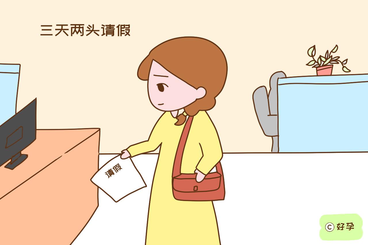 宝宝入园后宝妈开始重新上班,但第二天又辞职了,原因很无奈