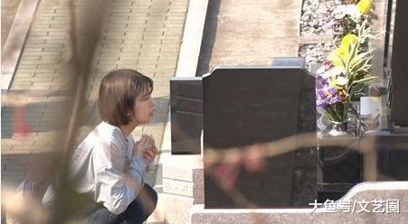 星二代败光母亲遗产下海陪酒,如今在母亲墓前痛哭忏悔重新做人!