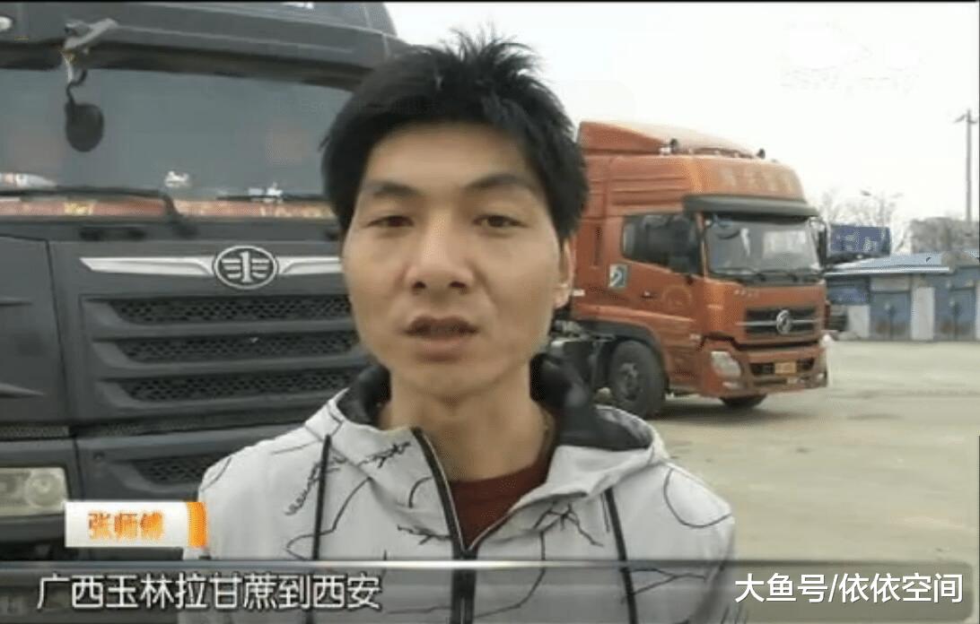 """陕西渭南男子从广西运32吨甘蔗到西安,可货主没付运费竟""""失联"""""""