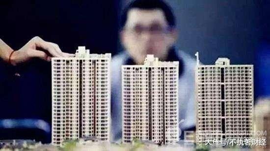 房价和居平易近支出皆要翻倍 那是实的吗?