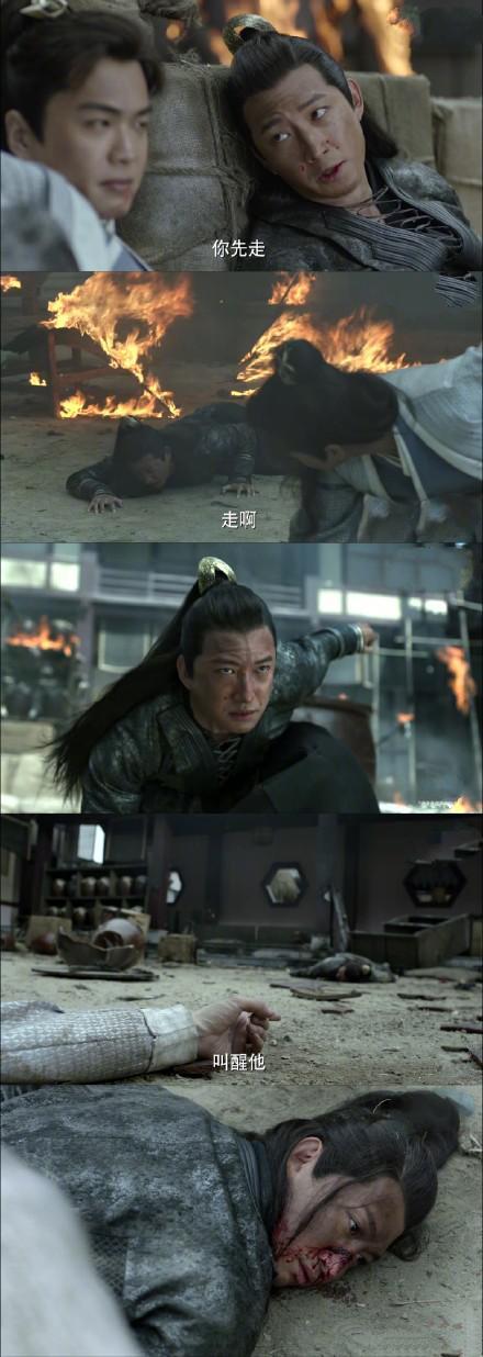 《庆余年》滕梓荆下线引争议,编剧发文说明原因