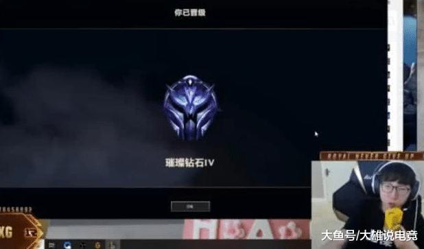 LOL: 黑铁香锅重回钻石皇帝, 仅用12天, 大师真的不存在么?