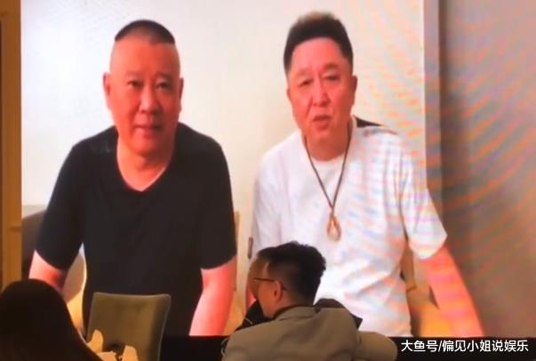 相声名家杨议女儿大婚,司仪放了段视频,主流演员看完脸都绿了!
