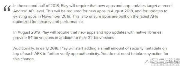 在国内,想要用上64位安卓APP到底有多难