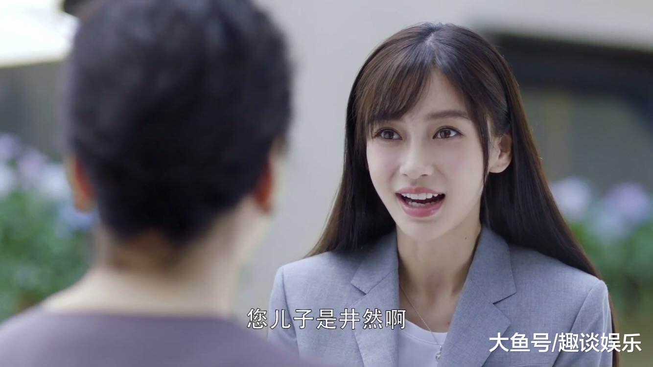 《我的真朋友》开播,集杨颖邓伦朱一龙于一身的这部剧可以看看