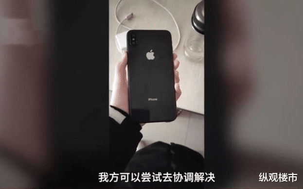 女子花1844买了部苹果手机, 到手后傻眼了: 卖家是喜欢的主播!
