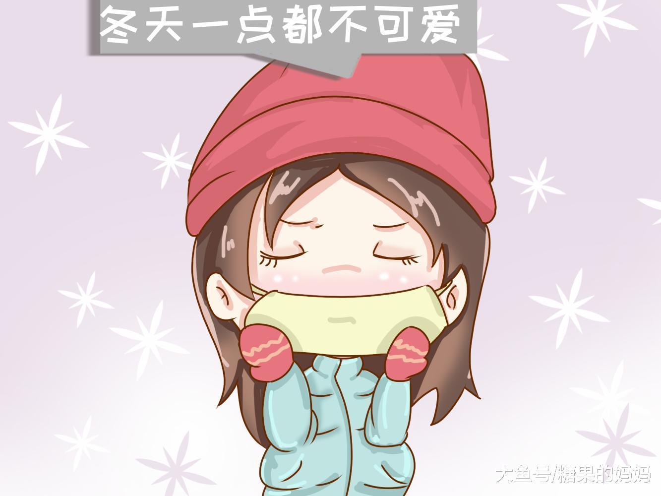 怀孕的冬天再难熬, 也不要用这几样东西御寒, 对自己和胎儿没好处