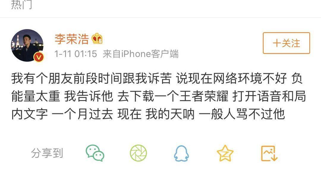 李枯浩掌握王者的精华, 老人家乐趣多, 网友: 李先生转型胜利啊!