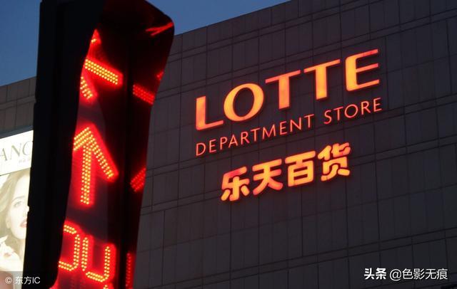 乐天百货行将封闭天津店,中国仅剩3家店!
