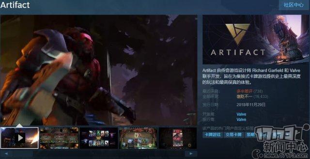 国产小团队开发的游戏,在线玩家超30万!凭一己之利巴Dota2推到第1