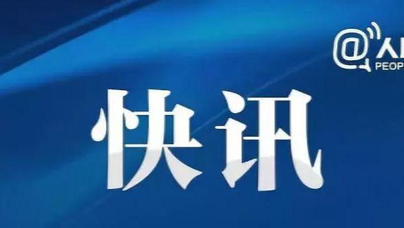 权健全线下架! 人民日报重磅发布: 中国所有的保健品都是骗人的, 没有例外!