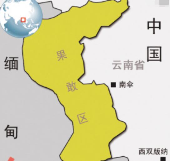 此地曾是我国领土, 如今不再属于我国, 但居民仍说汉语用中国电