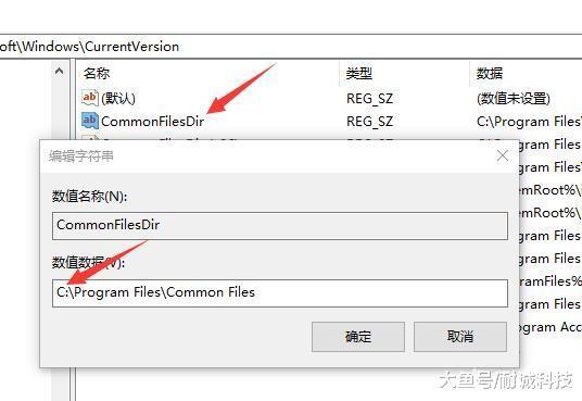 如何把C盤設置成禁止安裝任何軟件?隻需這4步,卡頓不複存在