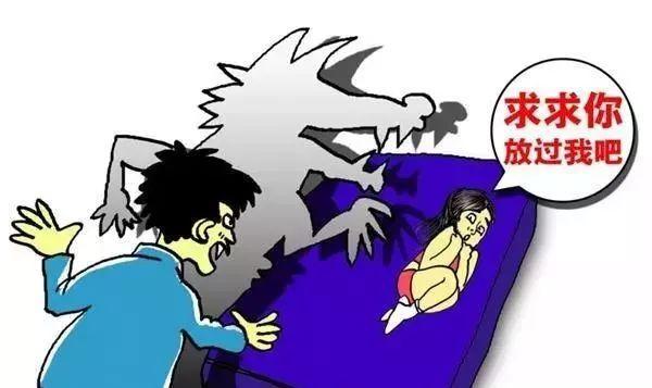 兽性大发!一女子惨遭醉汉性侵,丈夫当时就在旁边……