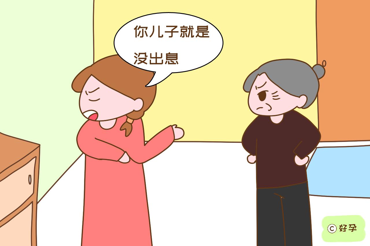 高情商的儿媳妇,不会对老人说这几句话,说完再好的形象也毁了