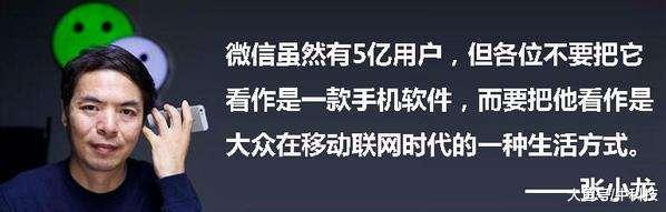 挑衅照样碰瓷, 快播王欣发衔, 三款APP宣战微疑