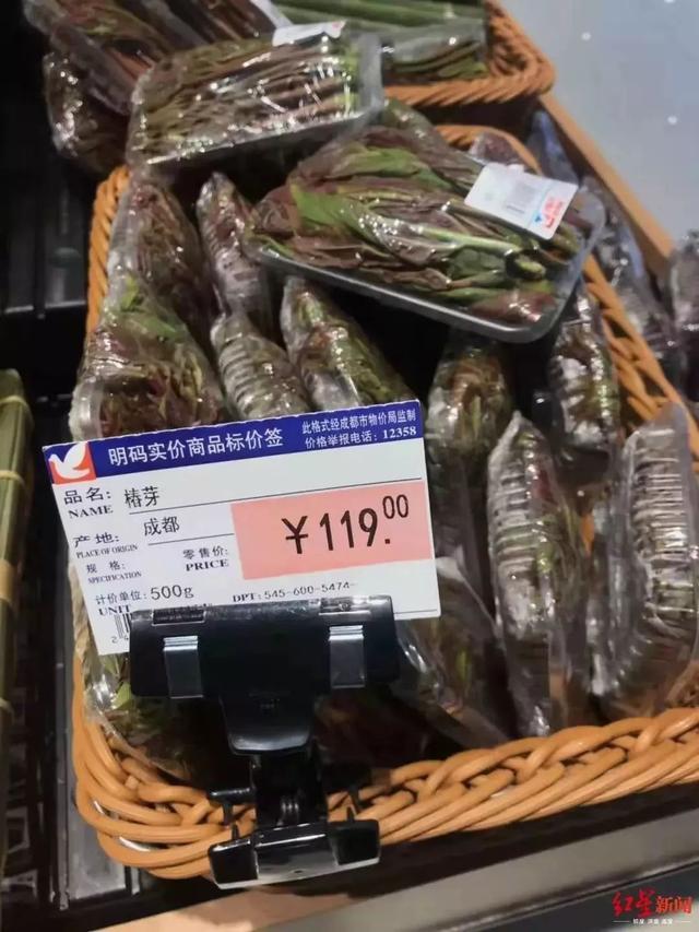 最贵200元一斤!杭州人木姥姥喜欢那讲菜!吃过才算进春!不外那事得提醉人人...