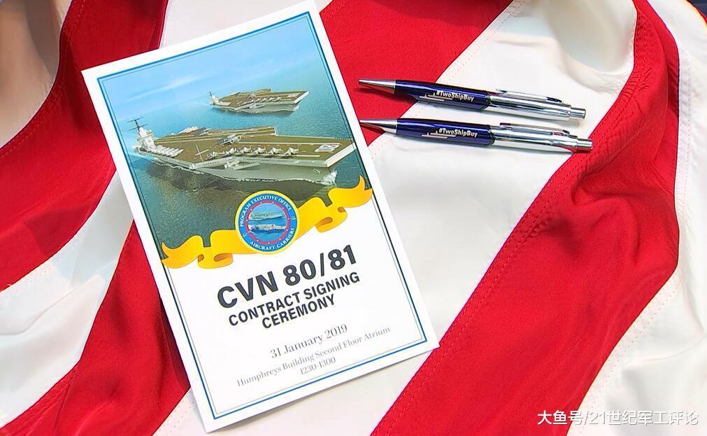 """好国水师决意采购单航母:加速""""福特""""级航母的制作措施"""