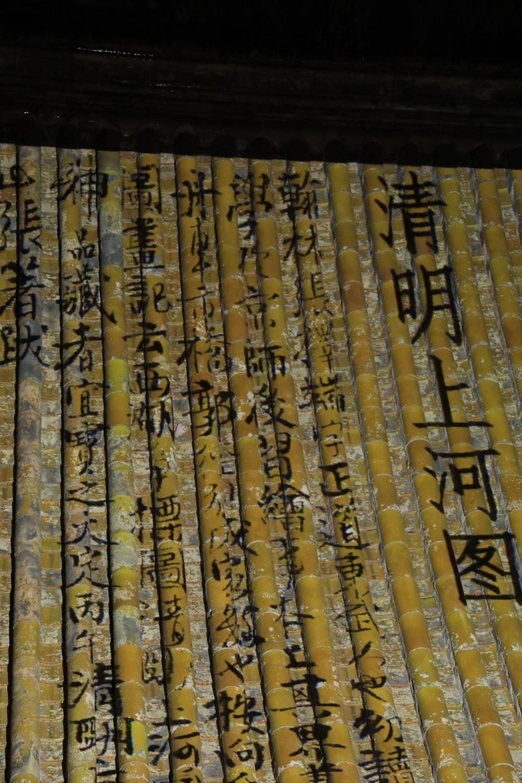 """上元节,故宫""""紫禁城之夜"""",近百年去初次举行灯会"""