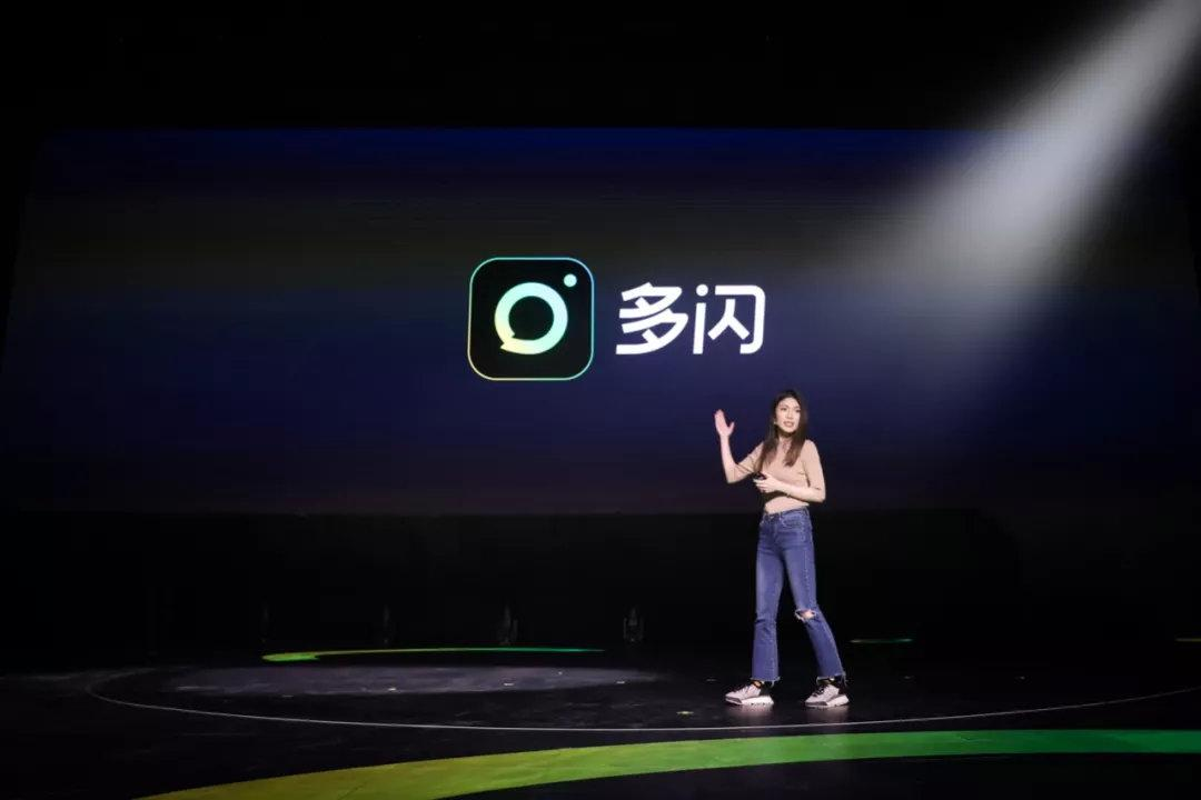 抖音宣布尾款社交产物叫「多闪」, 开创团队亲述创意起原