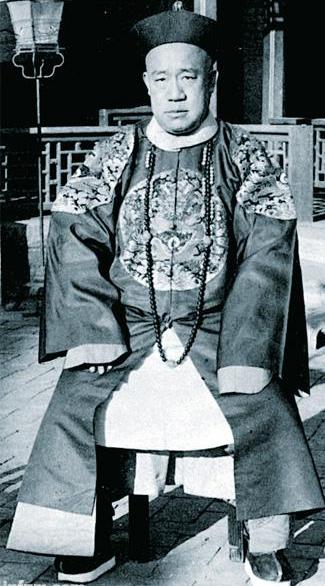 此年夜浑王爷坐下一遗言: 子孙制止做中国人, 死死世世戴德日本人