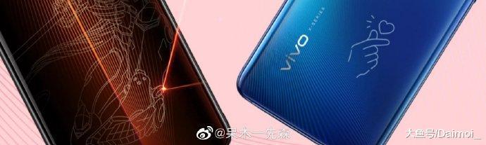 vivo Z5x新机即将来袭,挖孔屏+轻薄5000mAh电池!友商看了头大