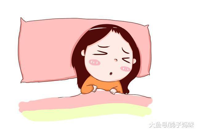 选择舒服睡姿,孕期也能好好睡一觉