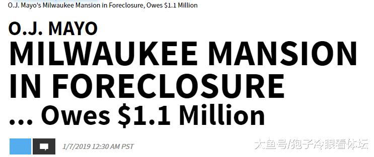 英年早衰! 31岁探花挺个肚腩仍在打球 但已负债113万宣告破产