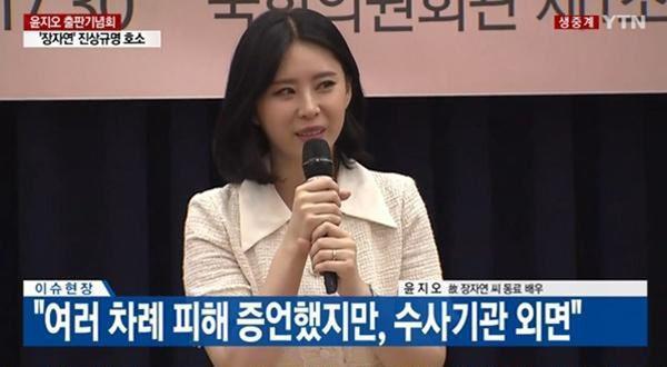 张紫妍案最终结果公布,网友看完表示:正义不仅会迟到,还会缺席