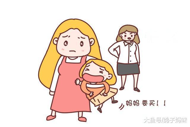 孩子热衷买买买,购买欲不合理、任性,爸妈这样做!