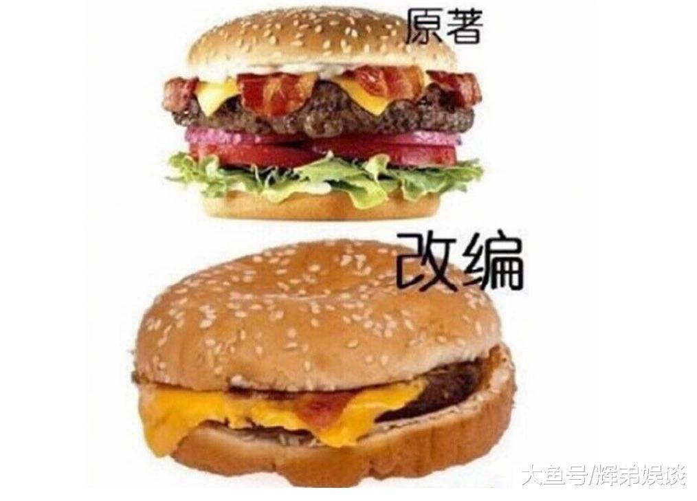 """赵丽颖疑不满《有翡》改编,晒两个汉堡对比图寓意深长,被视作""""求救""""信号!"""
