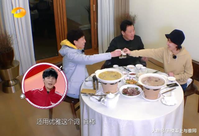焦俊素母亲节目剖明,一个细节看出是实爱,网友:像极了恋爱!