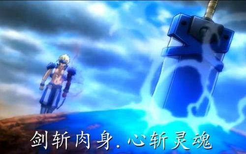 DNF:潜藏在史诗中的传道魔剑,不夺人命不归鞘,实任性!