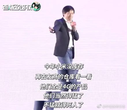 卢伟冰微博又翻车了,网友真诚发问:5G手机不能用4G网吗?