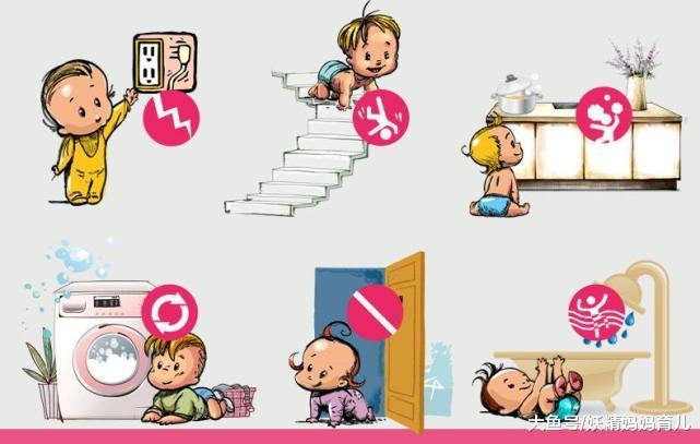 1岁婴儿趴睡猝死,宝宝居家,妈妈最易忽略的10大安全陷阱