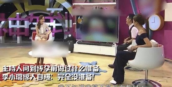 """李小璐自曝""""带球结婚"""",未做措施一次中招,得子纯属意外!"""