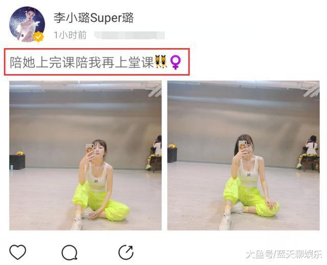 贾乃亮禁止带女儿上综艺捞金,切断李小璐复出后路!网友:狠