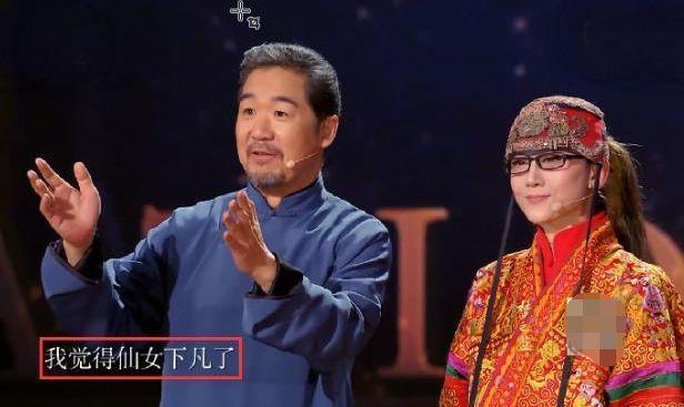 杨丽萍60岁被夸仙女下凡是, 现在有了本身的门生