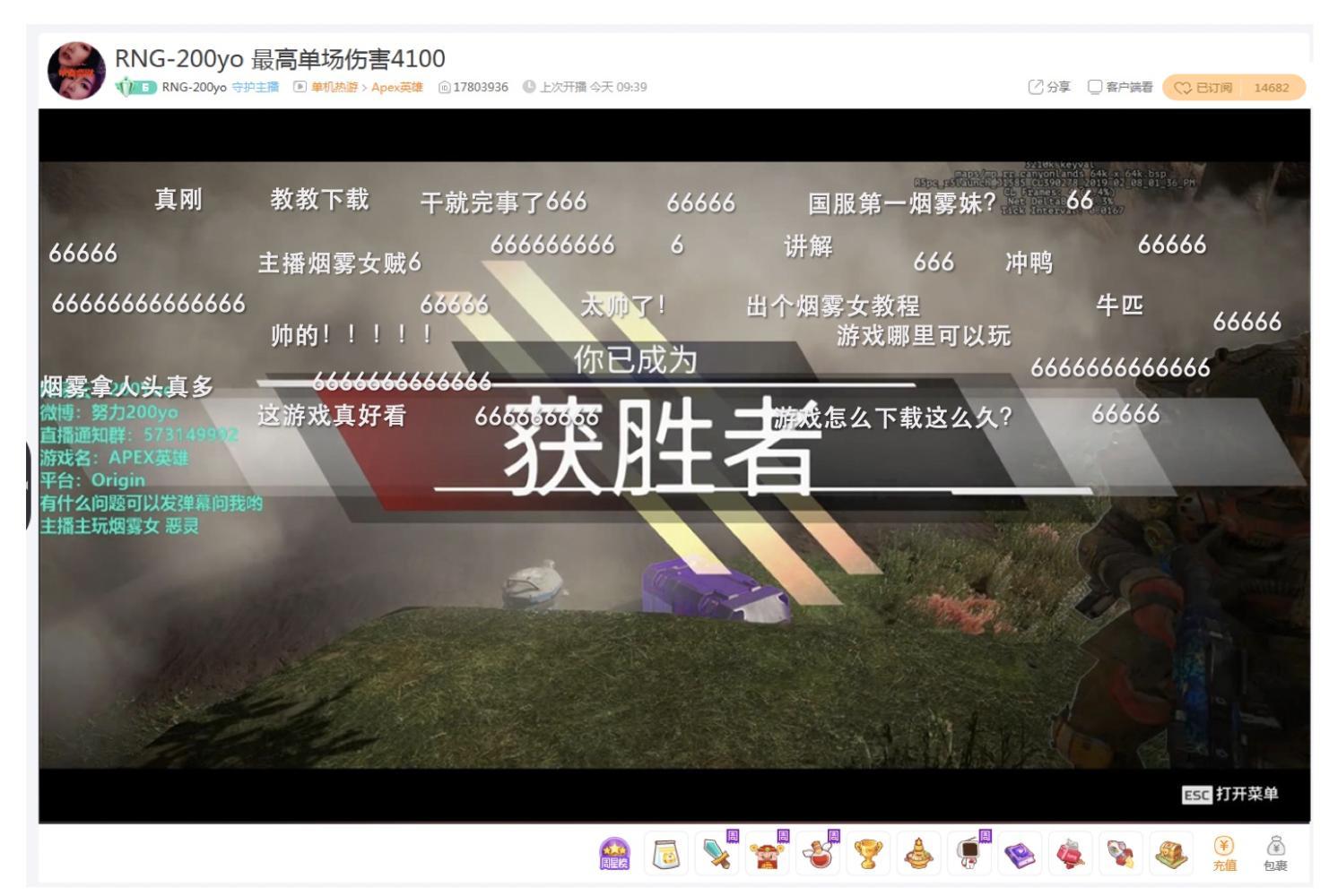 Apex豪杰第一烟雾女200yo,战术妙技利用齐球排名第二!